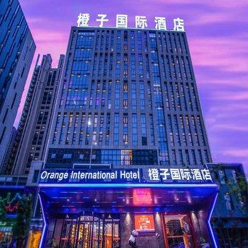 橙子国际酒店(安庆七街店)