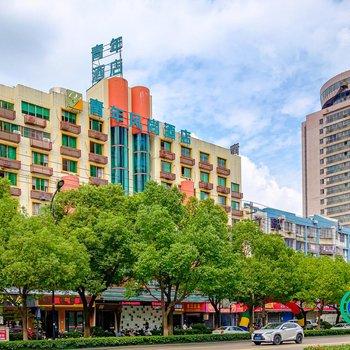 青年风尚酒店(海宁火车站店)