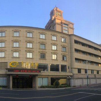 张家港景海宾馆