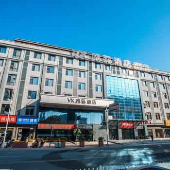 格菲酒店(上饶高铁站店)