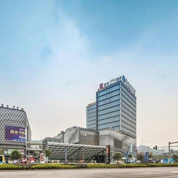 7天優品酒店(重慶T3航站樓店)