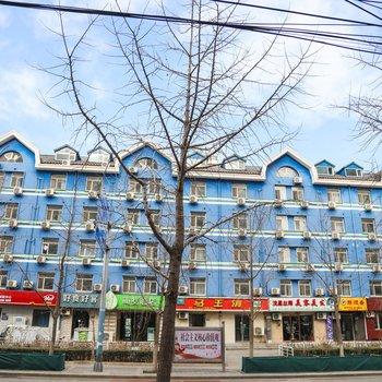 海友酒店(北京苹果园店)