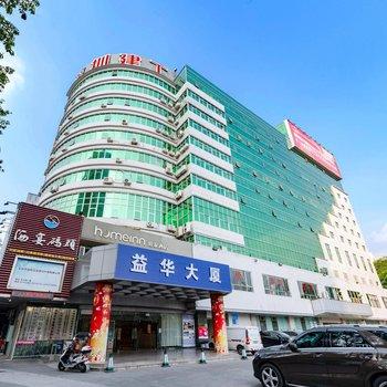 如家酒店·neo(深圳竹子林店)