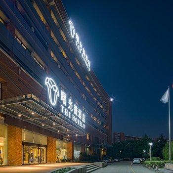 杭州曙光薇酒店(杭州下沙店)