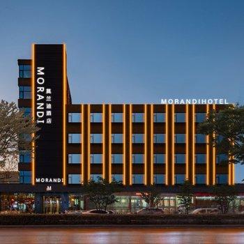 济宁莫兰迪酒店