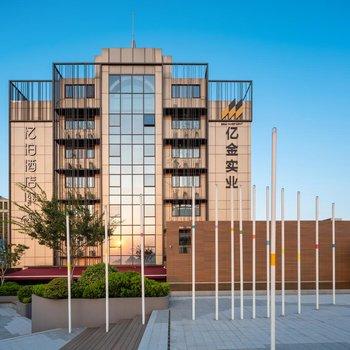 憶泊城市藝術酒店(杭州西湖店)