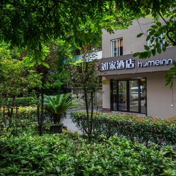 如家酒店·neo(上海新国际博览中心张江高科地铁站店)