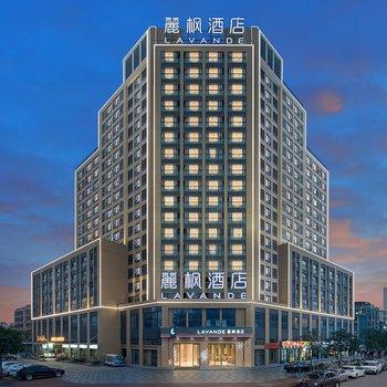 麗枫酒店(广州番禺汉溪长隆大石地铁站店)