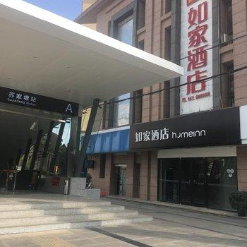 昆明观悦酒店
