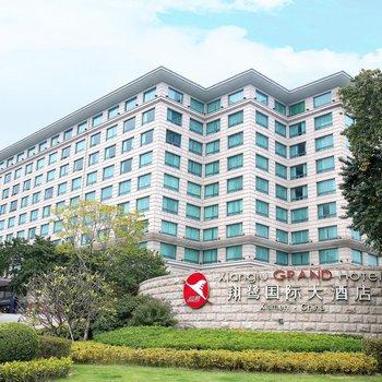 廈門翔鷺國際大酒店