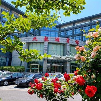 南京九龙湖宾馆