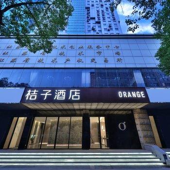 桔子酒店(南京大學廣州路店)