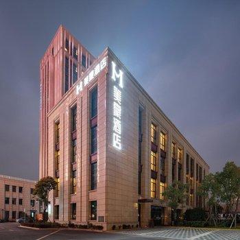 美豪酒店(杭州蕭山機場店)
