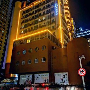 儷枫酒店(南京新街口汉中门地铁站店)