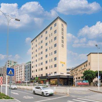 凯里亚德酒店(深圳机场固戍地铁站店)
