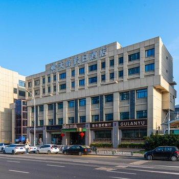 天峰假日酒店(南京竹山路地鐵站店)