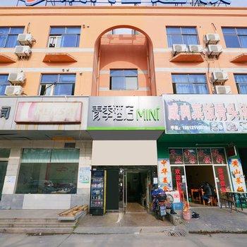 青季酒店MINI(上海新國際博覽中心龍東大道店)
