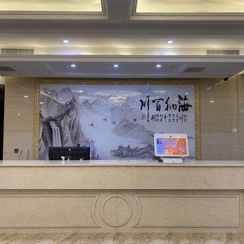 昌黎福安宾馆