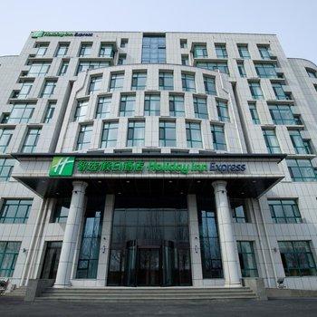 哈尔滨松北新区智选假日酒店