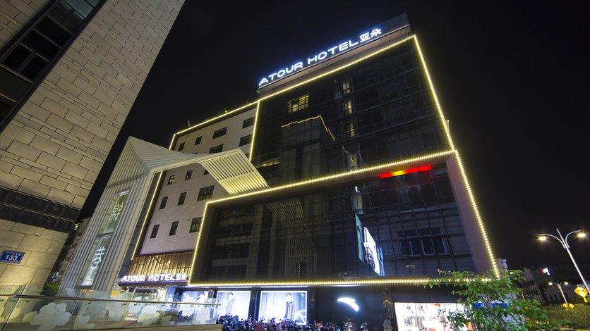 福州三坊七巷亚朵酒店外观