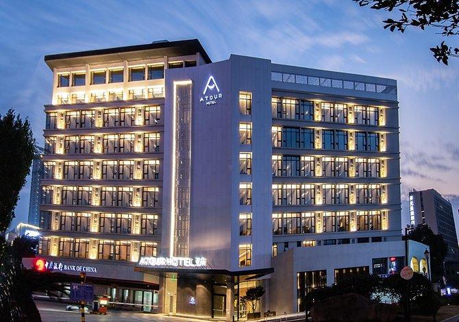 宁波鄞州中心亚朵酒店外观