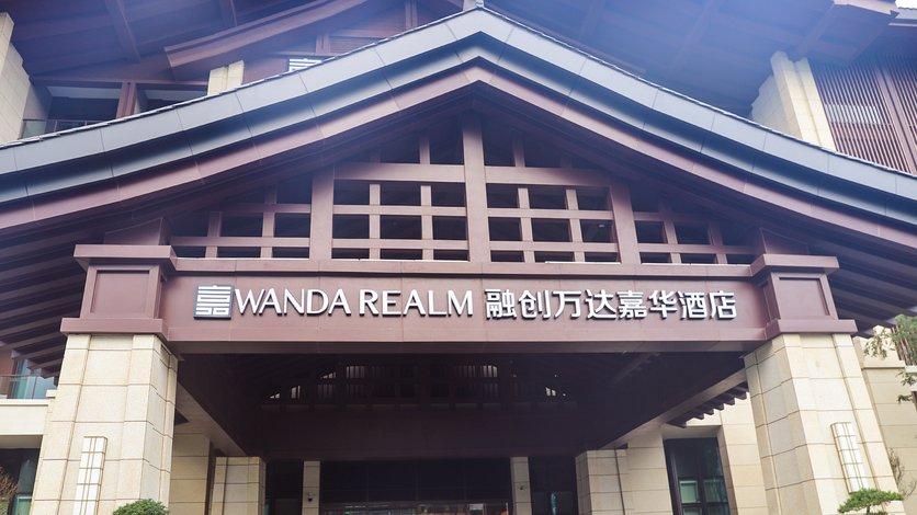 Wanda Realm Chengdu Over view