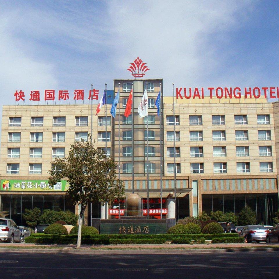 上海城阳区假日酒店预订_假日酒店价格查询【
