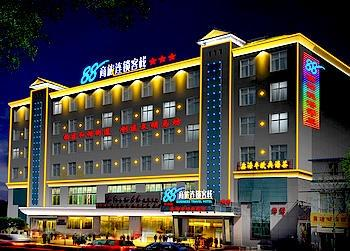 88 Business Inn Xinhaifeng Xining Over view
