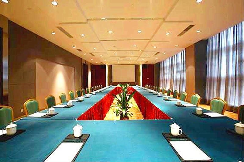 Tieqiao Jianguo Hotel meeting room