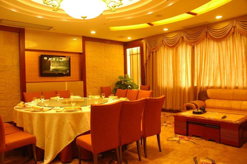 Yee On Hotel Restaurant
