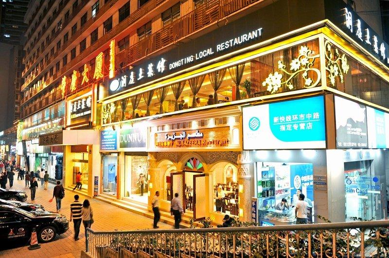 广州肇庆酒店外观