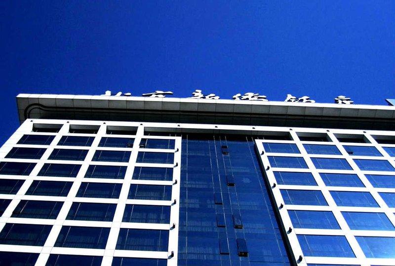 Novotel Beijing Xinqiao Over view