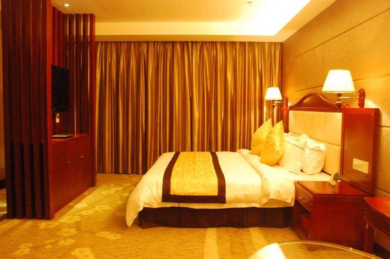 Guangzhou Haishan Hotel Room Type