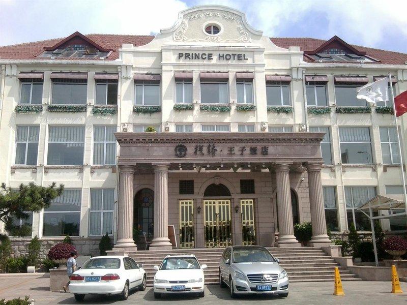 Zhanqiao Prince Hotel Qingdao Over view
