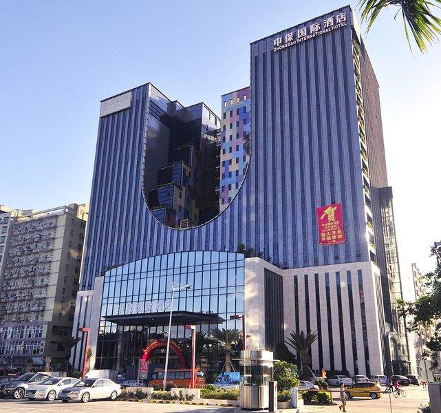 深圳中保国际酒店外观
