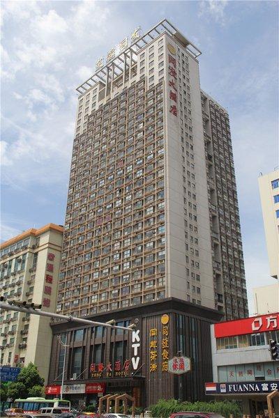 Hunan Tongfa Grand Hotel Changsha Over view