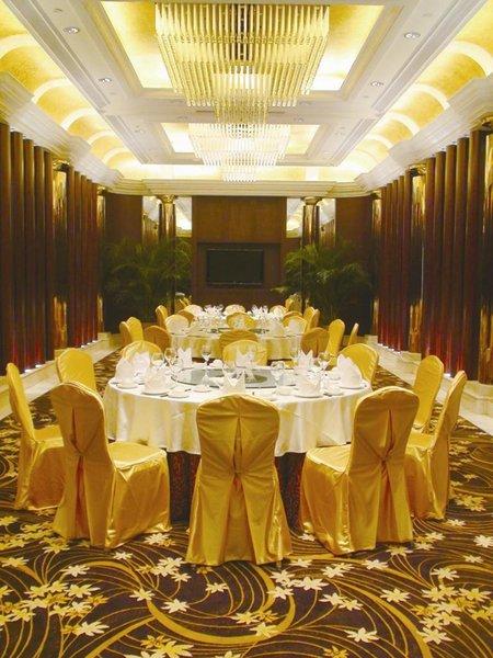 Citadines hotel Beijing Restaurant
