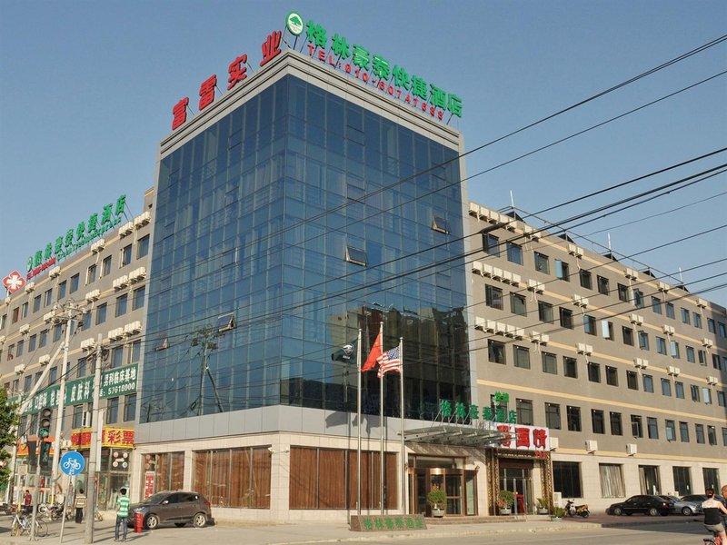 格林豪泰(北京昌平沙河高教园快捷酒店)