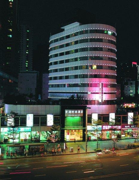 Shenzhen Jinghu Boutique Hotel Over view