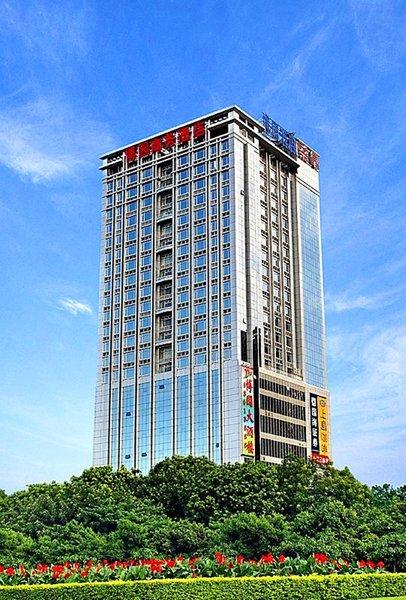 Boyuan Hotel Over view
