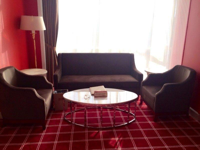 Malata Carrey International Hotel Wuhan Room Type