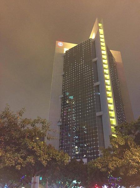 Binbei Yihao Hotel Xiamen Over view