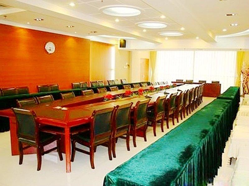 Henan Huayun Hotel Zhengzhou meeting room
