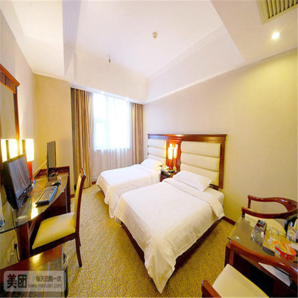 HNA Hotel Downtown Room Type