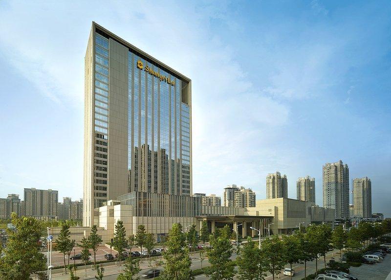 Shangri-La Hotel Tangshan Over view
