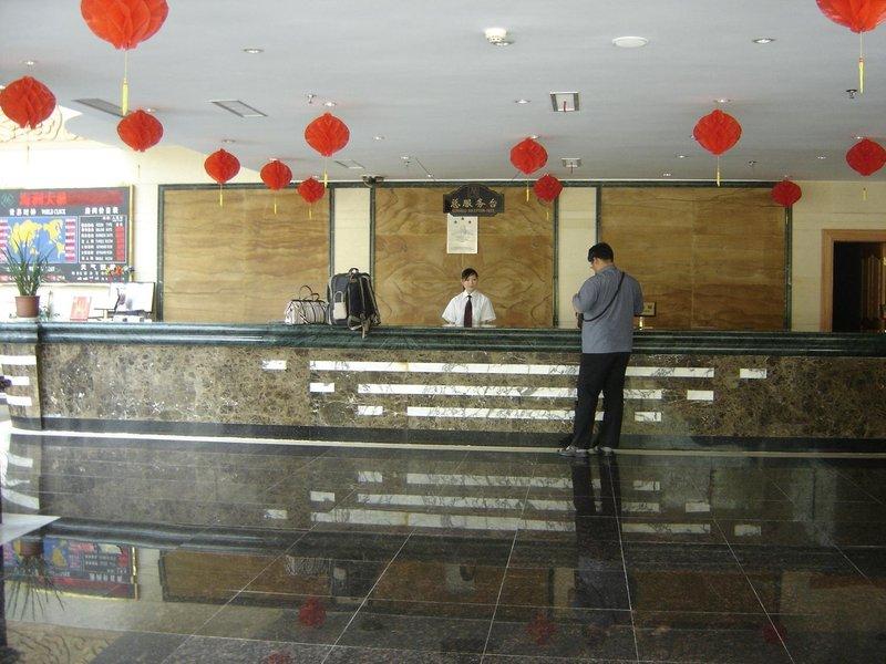 Huangshan Haizhou Hotel Hotel public area
