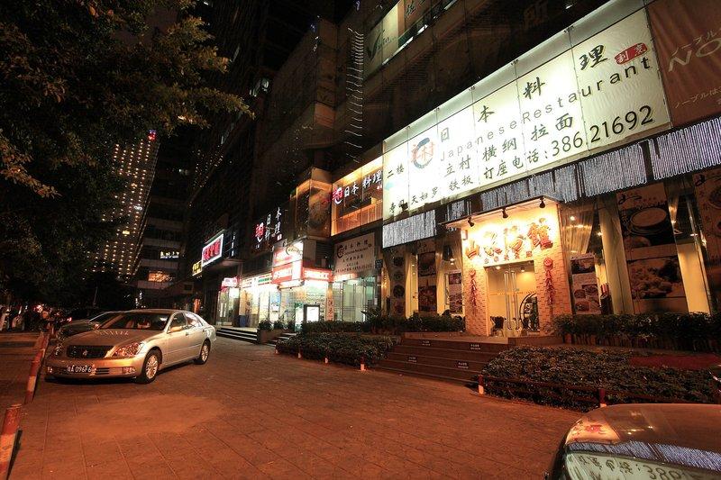 广州中怡城市酒店公寓外观