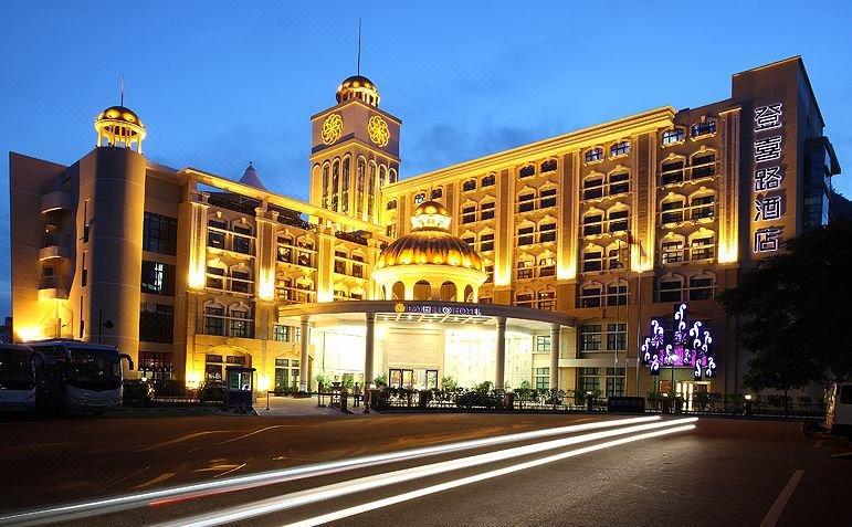 深圳登喜路酒店(南山店)酒店外观
