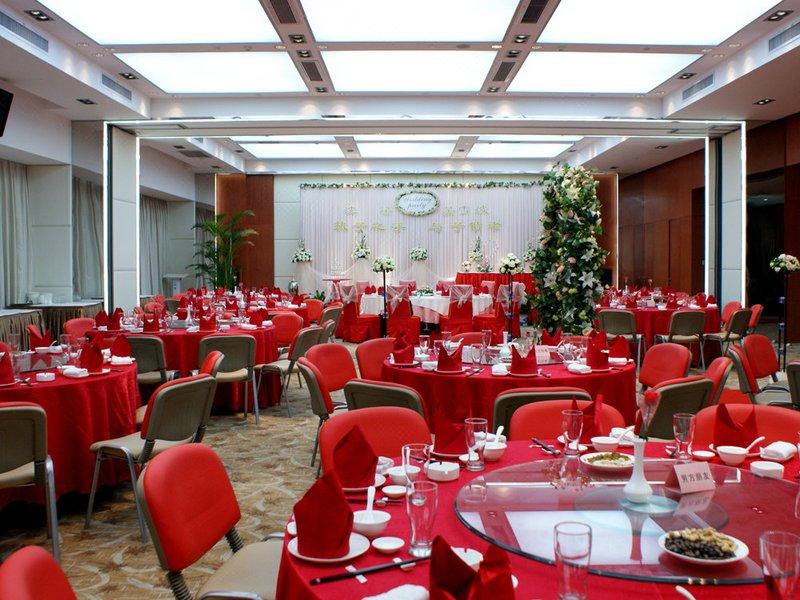 Ramada Plaza Hangzhou Riverside meeting room