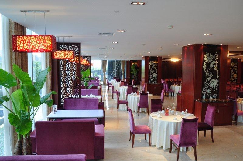 Ramada Plaza Hangzhou Riverside Restaurant